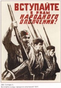 "Vintage Russian poster - ""Join in the ranks!"""
